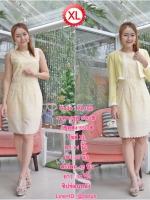 Code : XL182 ชุดเดรสเสื้อคลุมผ้า Varantino แยกชิ้น ชุดเป็นผ้าคอตตอลปักไหมญี่ปุ่นผ้านำเข้าสีเหลือง ปักฉลุ