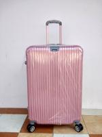 กระเป๋าเดินทางล้อลากพีซี 24 นิ้ว