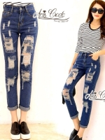 Cara Jeans, long legs into shape by Aris Code
