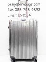 กระเป๋าเดินทาง ขนาด 24 นิ้ว สีเงิน ลายสวย