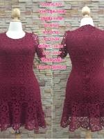 XL127 ชุดเดรสผ้าลูกไม้เนื้อดี สีแดงเลือดนก ชายระบาย ใส่เข้ารูปทรงสวยงามดค่ะ ใส่ได้หลายโอกาส