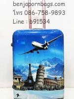 กระเป๋าเดินทาง Polycarbonate ลายเครื่องบินไซส์ 24 นิ้ว