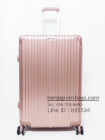 กระเป๋าเดินทางล้อลากขอบอลูมิเนียม แข็งแรงทนทาน ไซส์ 28 นิ้ว สี Rose Gold