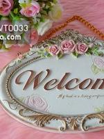 ป้าย Welcome เรซิ่น แขวนหน้าห้อง