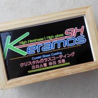 ร้านKeramos9H | น้ำยาเคลือบแก้ว