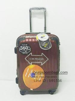 กระเป๋าเดินทางล้อลาก PC ยี่ห้อ Hilopo ของแท้ ขนาด 20 นิ้ว สีน้ำตาลแดง