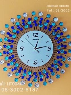 ของขวัญวันขึ้นบ้านใหม่ตกแต่งบ้านไม่เหมือนใคร นาฬิกาแขวนผนังสวยๆรุ่นพลอยสามสี