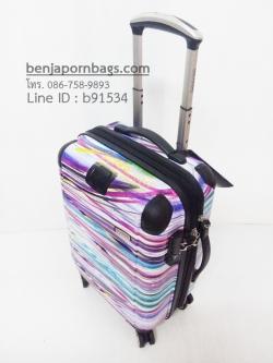 กระเป๋าเดินทางริคาร์โด้ของแท้ จากอเมริกา รับประกันคุณภาพ 10 ปี
