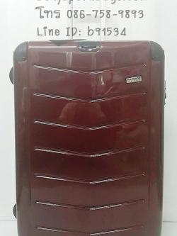 กระเป๋าเดินทางแบรนด์แท้ Ricardo Rodeo Drive สีแดง จากอเมริการับประกัน 10 ปี