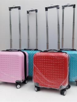 กระเป๋าเดินทาง ใบเล็ก ขนาด 16 นิ้ว