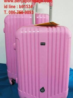 กระเป๋าเดินทาง PP สีชมพูอ่อน ขนาด 22 นิ้ว (แถมผ้าคลุมกระเป๋าเดินทาง)