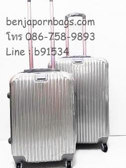 โปรโมชั่นซื้อคู่ กระเป๋าเดินทาง PC ลายทางสีบรอนซ์ 2 ไซส์ 20/24