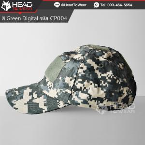 หมวกแก๊ป CAP : สี Green Digital รหัส CP004