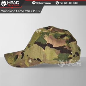 หมวกแก๊ป CAP : สี Woodland Camo รหัส CP007