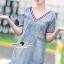 Seoul Secret Say's...V Stripy Collar Denim Dress thumbnail 1