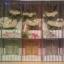 Eyun Aroma All_new pack.75ml.สินค้ายกโหล thumbnail 1