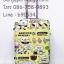 กระเป๋าเดินทางล้อลาก PC ลาย Baeccob สีเหลือง คันชักคู่ ไซส์ 24 นิ้ว thumbnail 1