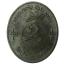 เหรียญขี่หมู กูให้มึงรวย ขนาดวัตถุมงคลกว้าง 2.75 ซม.สูง 3.27 ซม. จำนวนจัดสร้าง 9,999 เหรียญ มีหมายเลขด้านหน้าของเหรียญ บูชา : 360 บาท thumbnail 2