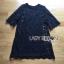 Lady Ribbon's Made Lady Delphina Classic Minimal Guipure Lace Dress สีดำ thumbnail 4