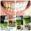 น้ำยาบ้วนปาก แบมบู Bamboo mouthwash ของแท้100% สินค้ามีพร้อมส่ง thumbnail 1