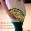 กระเป๋าคลัทช์ แฮนด์เมด ทรงครึ่งวงกลม แบรนด์ Clutch on You thumbnail 2