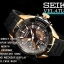 Seiko Men's Sport Kinetic Direct Drive Velatura TiCN Black Watch SRH020P1 thumbnail 2