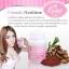 LIZE' อนุพันธ์วิตามินรวม Beauty Supplement Collagen Peptide thumbnail 11