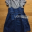 Lady Alexa Street Chic Striped T-Shirt with Denim Overall Dress thumbnail 4