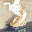 ของขวัญมงคลแต่งบ้าน ม้าขาวทองยกขา thumbnail 2
