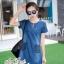 Korean lady love denim jeans short sleeve dress by Aris Code thumbnail 2
