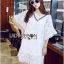 Lady Ribbon's Made Lady Florence Modern Hippie Free-Spirit Fringed Lace Dress thumbnail 1