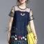 Sweet Bunny Present... Embroidered Swan floral Dress สีกรมท่า thumbnail 1