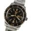 นาฬิกา Seiko Automatic Sports Mens Diver Watch SNZH57K1 thumbnail 2
