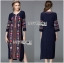Lady Ribbon's Made Lady Lea Boho Colourful Flower Embroidered Midi Dress สีกรม thumbnail 3