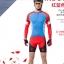 **สินค้าพรีออเดอร์**ชุดจักรยานคุณภาพดี Lambda (เสื้อแขนสั้น + กางเกงปั่นจักรยาน) thumbnail 10