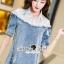 Seoul Secret Say's... Lacely Colar Denim Dress สีอ่อน thumbnail 5