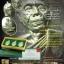 หลวงพ่อคูณ ปริสุทฺโธ เหรียญย้อนยุค ปี 12,17,19 ชุดเงินพดด้วง หรืออัลปาก้า พร้อมจีวรหลวงพ่อคูณ (จำนวนจำกัด) thumbnail 9