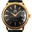 Orient Automatic Black Dial Gold Tone Leather Strap FER24001B thumbnail 2