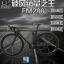 เฟรมเสือหมอบแอโร่ Aero Road Bike Carbon Frame thumbnail 1