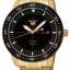 Seiko srp 570J Pilot 5 Sport Black Gold Made in Japan thumbnail 2