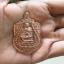 รุ่นแรก!! หลวงพ่อคูณ วัดบ้านไร่ เหรียญเสมา 2 หน้าพิมพ์เทพประทานพร รุ่นแรก งานฉลองสมโภชหลวงพ่อคูณ องค์ใหญ่ที่สุดในโลก 13 มิถุนายน 2558 สุดยอดพิธี พระสังฆราช 5 ประเทศเสด็จมาเป็นประทานในพิธี เนื้อทองแดง มีโค้ดและเลขกำกับทุกเหรียญ http://line.me/ti/p/%4006118 thumbnail 4