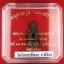 """พร้อมส่ง!! หนุมาน รุ่น """"มหาปราบ"""" อธิฐานจิตเดี่ยวโดย พระมหาสุรศักดิ์ ณพระอุโบสถวัดประดู่ วันที่ ๒๕ พฤศจิกายน ๒๕๕๘ วันเพ็ญเดือน ๑๒ จัดสร้างโดย วัดวังกระดี่ทอง จังหวัดพิจิตร &#x2705เนื้อบรอนซ์นอกชุบทอง ราคา 500.- &#x2705 เนื้อบรอนซ์นอกชุบทองลงยา 70 thumbnail 1"""