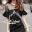 Seoul Secret Say's... Blacky Tuffy Chic Dress thumbnail 1