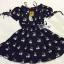Sevy Cherry Blossom Off Shoulder Elastic Waist Mini Dress thumbnail 5