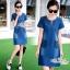 Korean lady love denim jeans short sleeve dress by Aris Code thumbnail 4