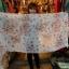 ผ้าปาหลีซา thumbnail 1