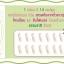 ผลิตภัณฑ์อาหารเสริมลดน้ำหนักลูสอิ้นช์ Loseinch thumbnail 7