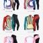 **พรีออเดอร์** เสื้อปั่นจักรยานผู้หญิงแขนยาว สีสวย ราคาจัดโปร thumbnail 1
