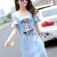 Lady Ribbon's Made Lady Natasha Casual Playful Cut-out Embroidered Denim Dress thumbnail 3