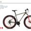 จักรยาน FATBIKE รุ่น ROCKER 1 BY GIANT thumbnail 1